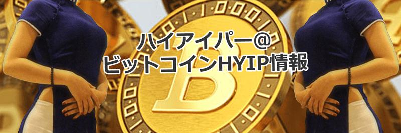 Hyiper banner