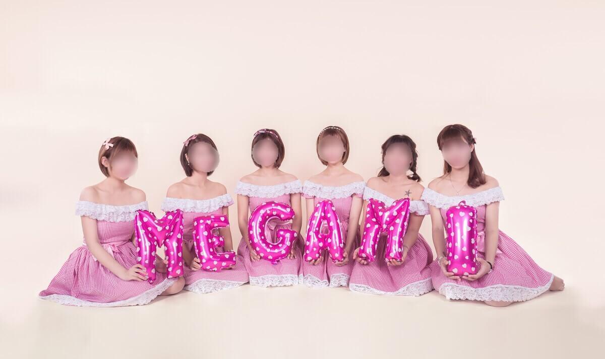 12.MEGAMI094