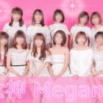 MEGAMI8_2