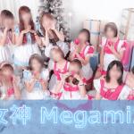 MEGAMI2_4